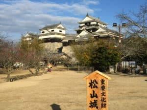 松山城の天守