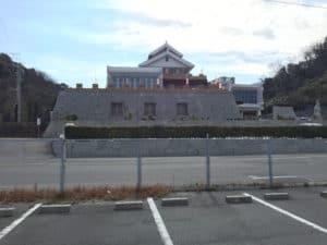 村上水軍の資料館