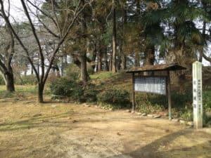 館林城・三の丸の土塁