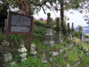 堀秀政の墓