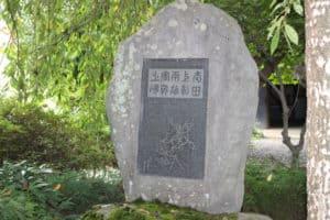 甲越両軍戦死者の弔魂碑