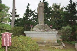 懐古の石碑