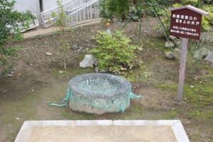 武田典厩信繁公の首きよめの井戸