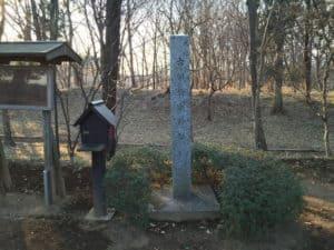 古河公方館の石碑