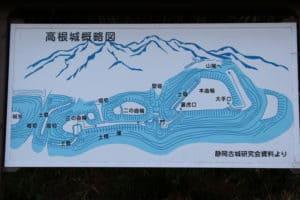 高根城の城郭図