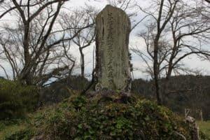 蒲原城の北条綱重供養碑