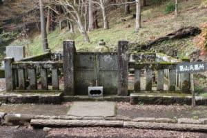 葛山氏墓所