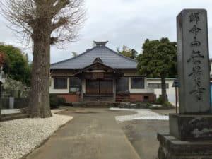 相模・岡崎城