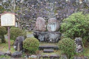 ふたつの石