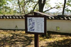 大多喜城の塀