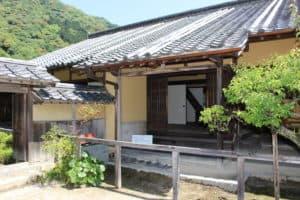 目加田家屋敷