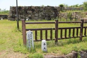 亀居城の本丸跡
