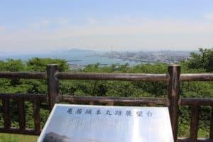 亀居城からの展望