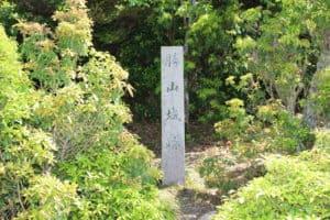 勝山城(厳島城)