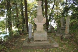 友田興藤の墓