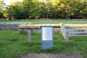 広島の大本営跡