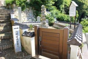 河野通直の墓所