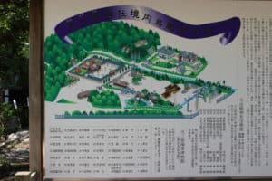 大山祇神社の境内図