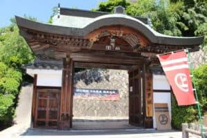 因島水軍城の門