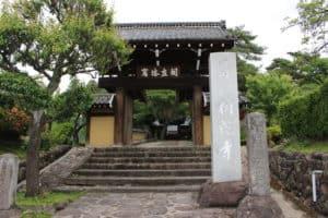 補陀寺の山門