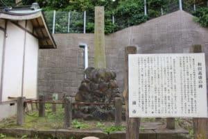和田義盛旧里碑