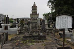 井伊直政正室の墓(唐梅院の墓)
