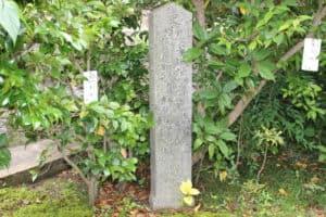 淀古城の石碑