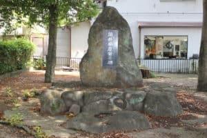 筒井順慶公の碑