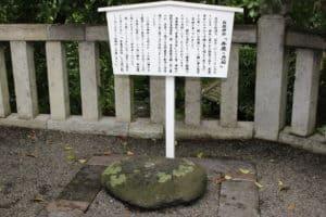 弁慶の力石