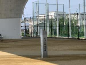 山崎古戦場跡の石碑