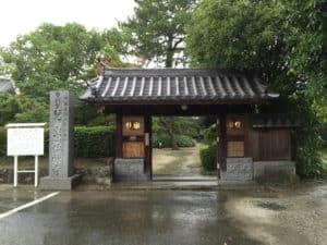 佐賀・高伝寺