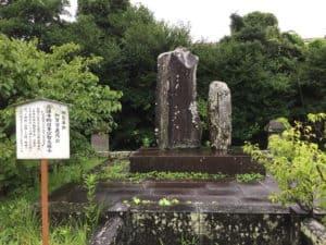 鍋島直茂の墓(鍋島直茂・陽泰院夫妻の墓)