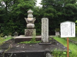 鍋島忠直の墓