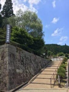 柳生藩の家老屋敷跡