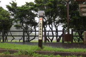 島津義弘の陣跡