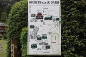 最教寺の案内図