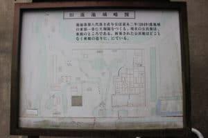 蓮池城の縄張り図
