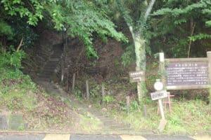 岩屋城への入口