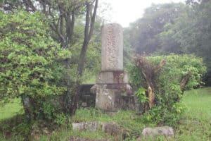 玄清法印の墓