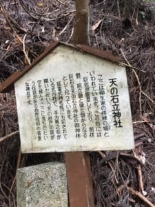 柳生氏鍛錬場