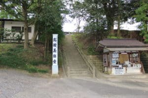 義経堂(衣川館)