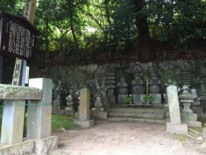 土肥一族の墓