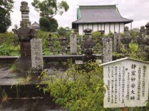 阿安姫の墓