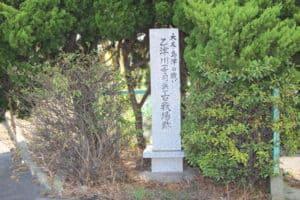乙津川古戦場跡
