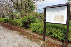 臼杵城の二の丸