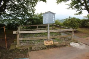 岡城の空井戸