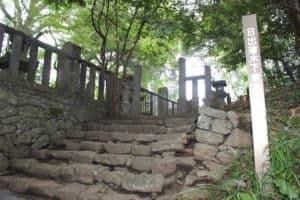 木下家墓所