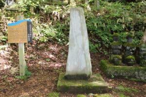 長尾政景の墓
