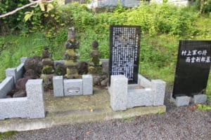 雨宮正利の墓(雨宮刑部の墓)