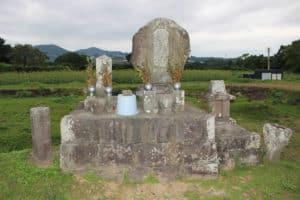 原城の供養碑